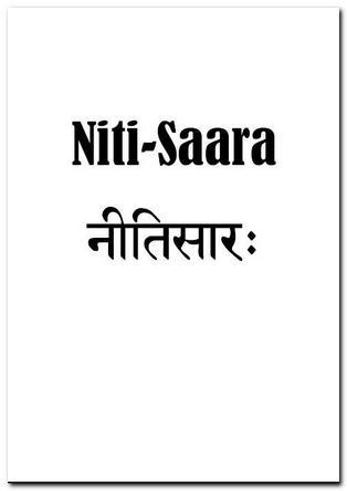 Sabda manjari sanskrit