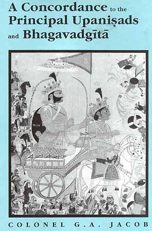Upanishads sanskrit english translation