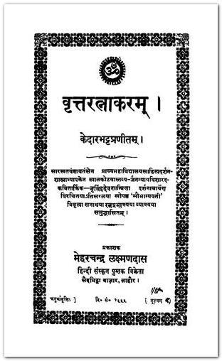 romeo and juliet pdf free download in hindi