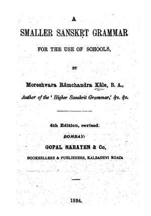 A Smaller Sanskrit Grammar – MR Kale | Sanskrit eBooks