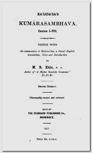complete works of kalidasa sanskrit ebooks