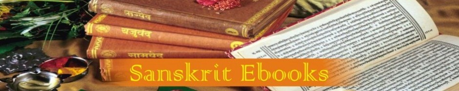 Sanskrit eBooks
